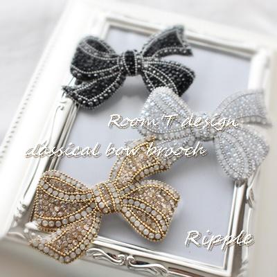 スキルアップレッスン・classical bow brooch