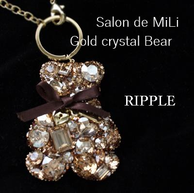 スキルアップレッスン・Gold crystal Bear