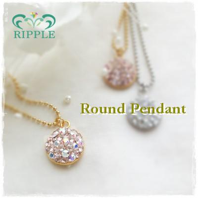 「RIPPLE~リプル~」体験レッスン・ラウンドペンダント完成品