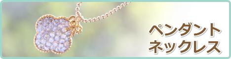 世田谷区(千歳船橋・経堂・八幡山)スワロフスキーアクセサリーのグルーデコ教室「RIPPLE~リプル~」